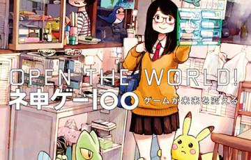 20141216-switch_v